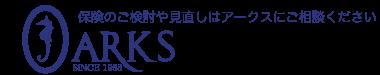 株式会社アークス